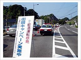 10月8日(水)街頭キャンペーン 交通課長による実施要領の説明