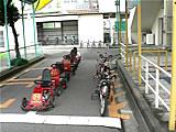 長崎交通公園
